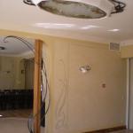 Sisekujuduselemendid ja lambi ümbris2